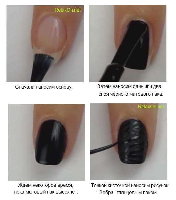 Дизайн ногтей с фото- Черный