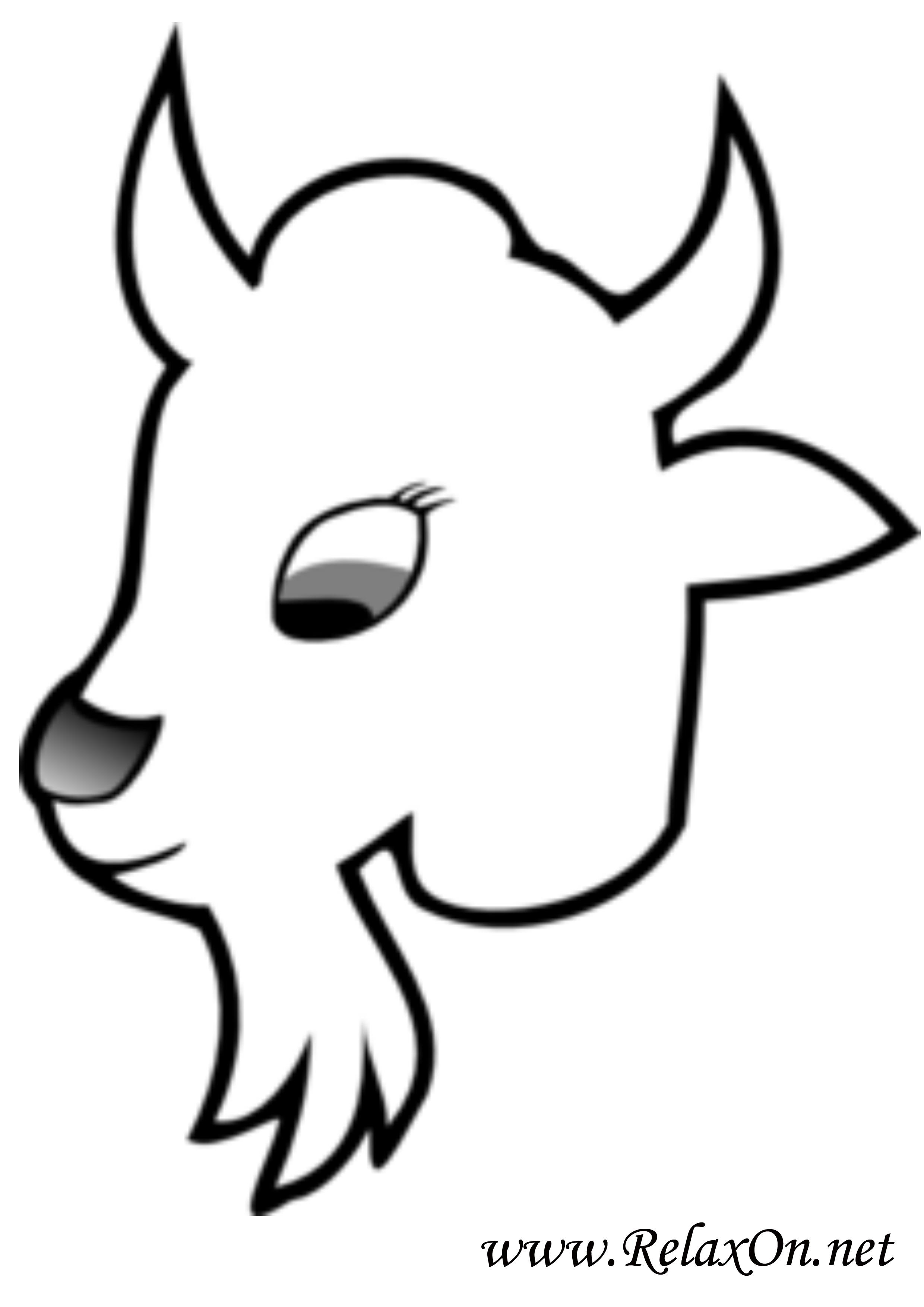 Коза 12
