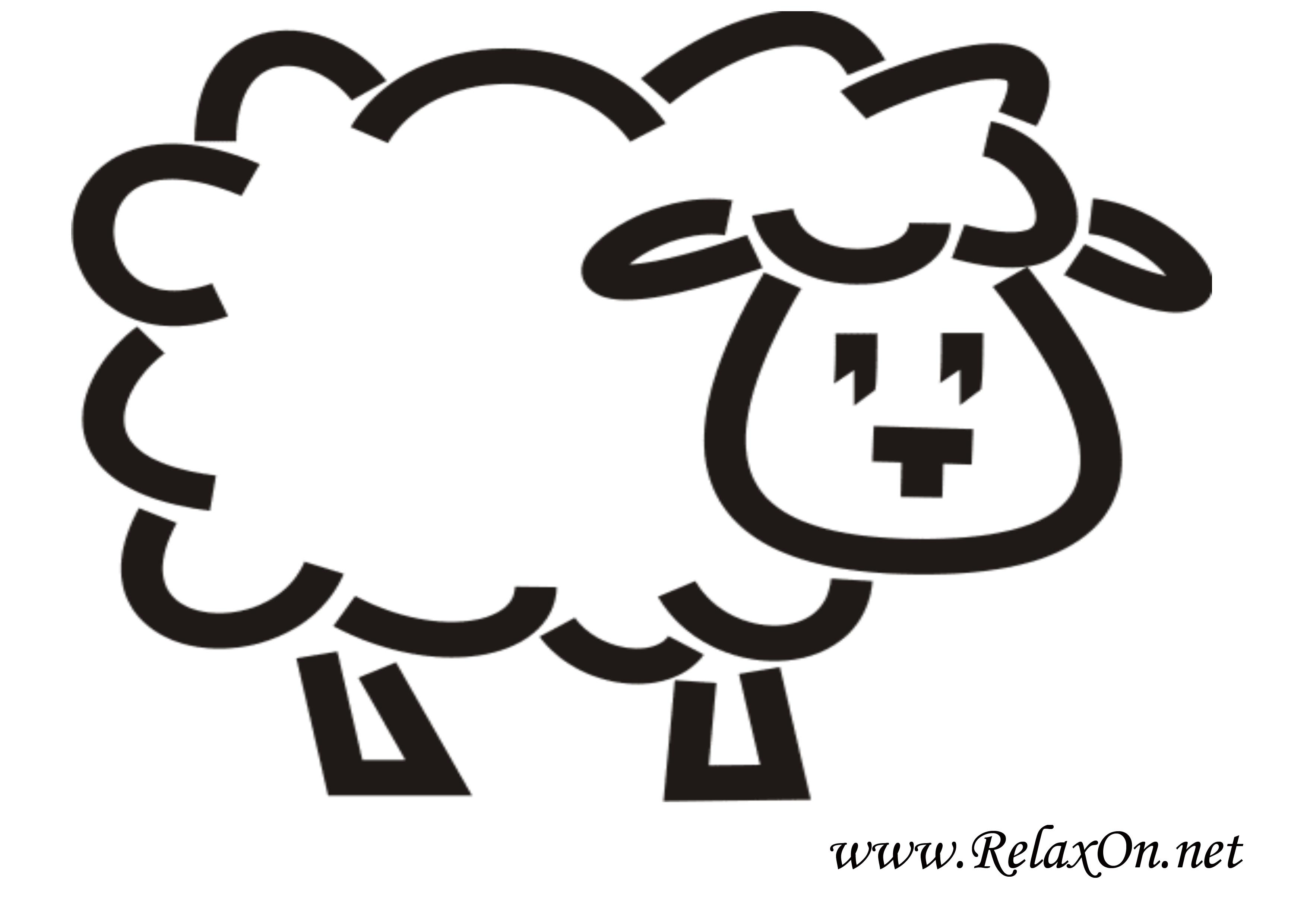 Овца 9