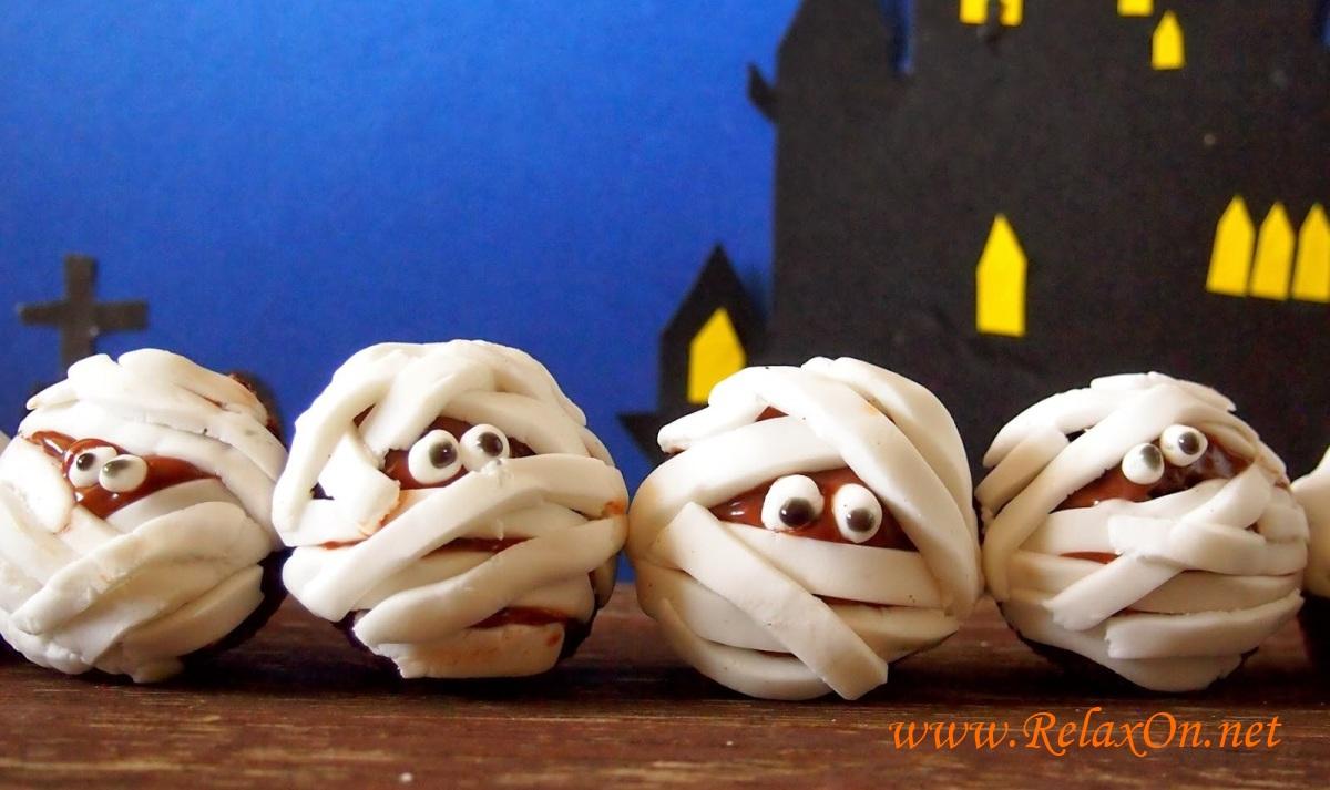 Рецепт на Хэллоуин мумия