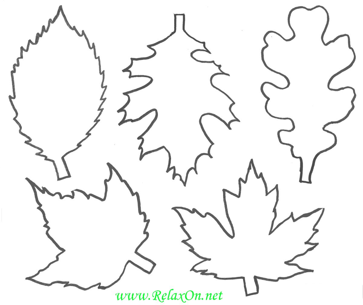 Трафарет листьев-5