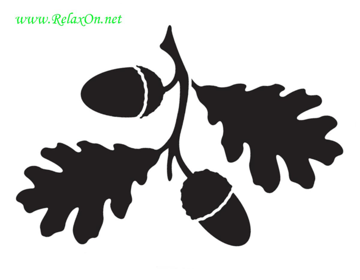 Трафарет листьев дуба-3