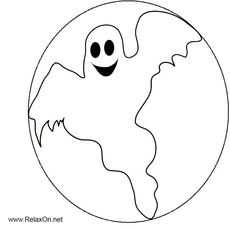 Трафарет привидения