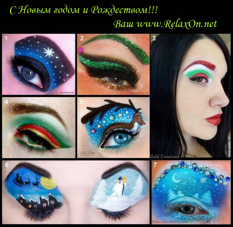 макияж на новый год для любого цвета глаз